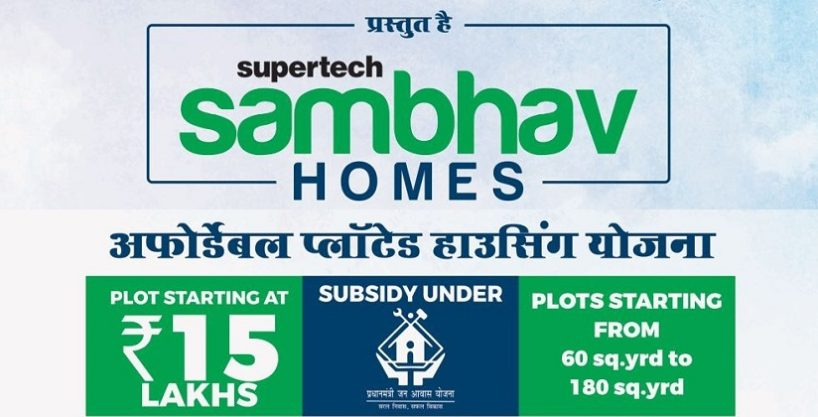 Supertech Sambhav Homes
