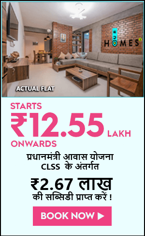 our-homes-3-affordable-housing-south-of-gurgaon-sirf-12-lakh-mein
